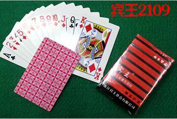 加工宾王扑克2109牌具